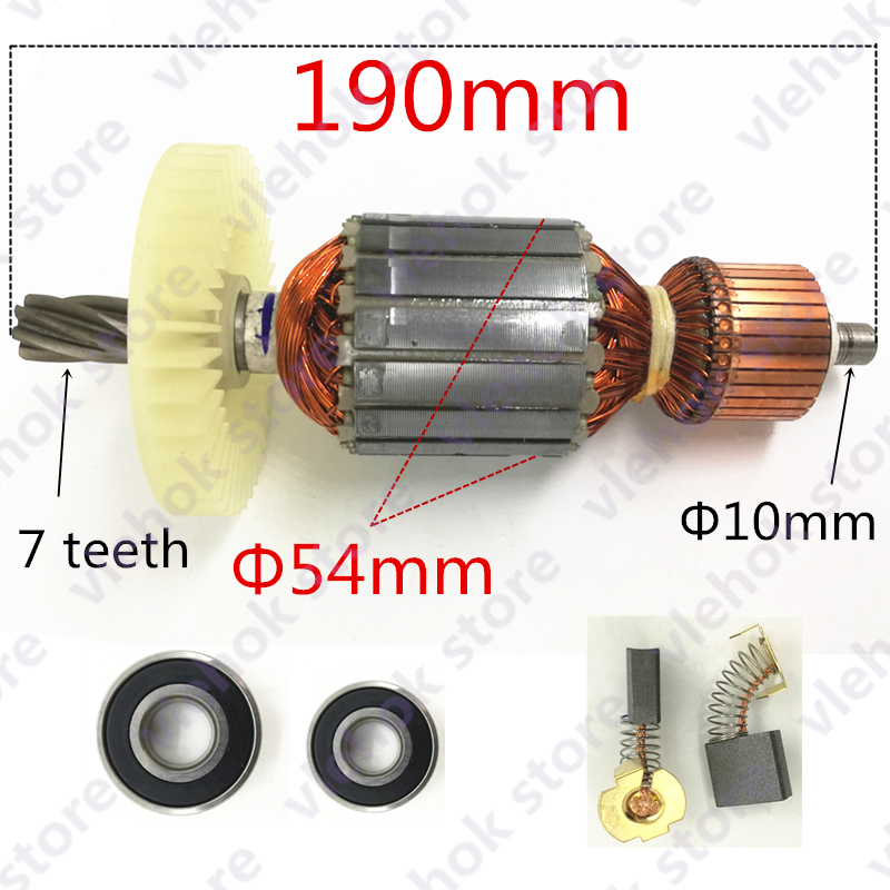AC220V-240V Armature Rotor replace for MAKITA HM1304 HM1304B HM 1304 HM 1304B The demolition hammer Power Tool Accessories toolsAC220V-240V Armature Rotor replace for MAKITA HM1304 HM1304B HM 1304 HM 1304B The demolition hammer Power Tool Accessories tools