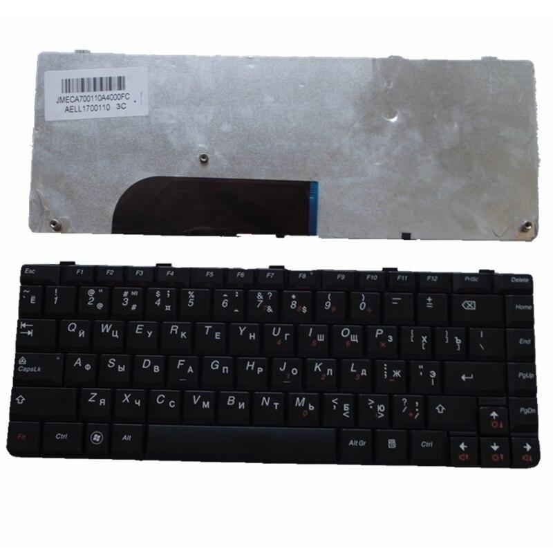 RU New FOR LENOVO IdeaPad U350 Laptop Keyboard Russian black
