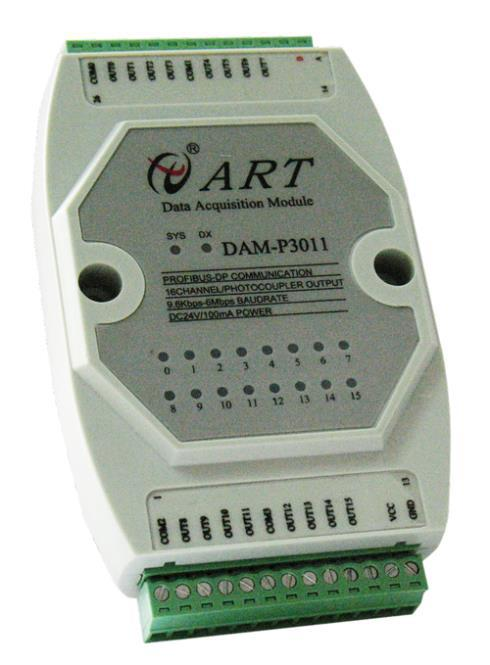 Data Acquisition Module, 16-ch digital output, Profibus-DP communication protocol,NEW AND IN STOCK