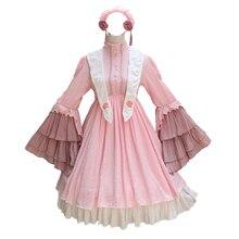 Brdwn Cardcaptor Sakura Womens Kinomoto Tomoyo Daidoji Cosplay Costume Lolita Dress