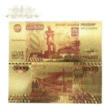 Wysokiej jakości rosja kolorowe złote banknoty 5000 rubli banknoty w 24K pozłacane fałszywe pieniądze papierowe do kolekcji 10 sztuk/partia