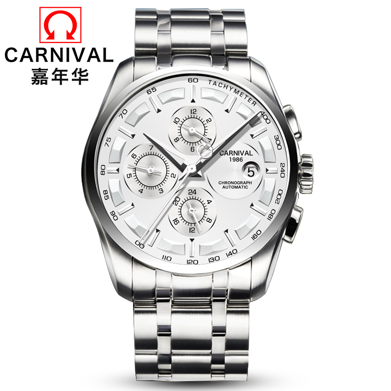Automatic mechanical switzerland brand men wristwatches fashion luxury leather strap watch waterproof 100M clock relogio reloj - 2