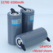 VariCore 3.2V 32700 6500mAh LiFePO4 Battery 35A Continuous Discharge Maximum 55A High power battery+Nickel sheets