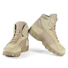 Открытый тактические ботинки, анти-скольжения, износостойкие, подходит для пеших прогулок кемпинга и спорта обувь