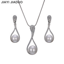 jiayijiaduo Fashion Bridal jewelry set Silver Necklace earrings For women charm gift of Wedding Party dress shipping 2017(China)