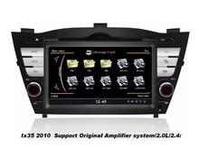 For Hyundai IX35 2010~2013 – Car GPS Navigation System + Radio TV DVD BT iPod 3G WIFI HD Screen System