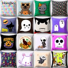 Hongbo 1 Pcs Happy Halloween Party Decorations Cushion Cover Skull Bear Chair Office Car Sofa Home Decor