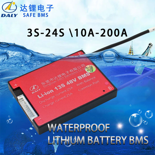Daly 3.6V 3.7V 13S 48V E-bike Li ion battery 18650 BMS 15A 20A 30A 40A 50A 60A battery BMS Charging Voltage 54.6V With balance 1