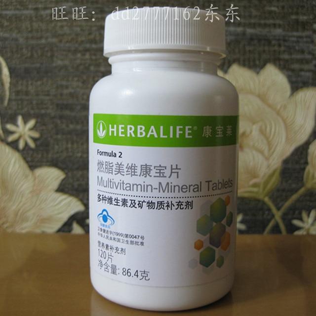 Pastillas para bajar de peso herbalife