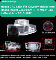 Camera 170 Degree car reverse parking camera for Honda CRV New fit Odyssey Insight Vezel HRV FR V Jazz Edix