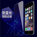Tempered Glass For Iphone 6 / 6s Anti-blue Membrane 5th Generation Film Arc Edge Blue Protective 2016 New i 6 s Retail Wholesale