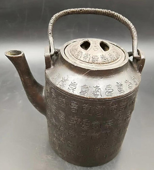 Chinese antique brass Engraved words Old-fashioned folk teapot