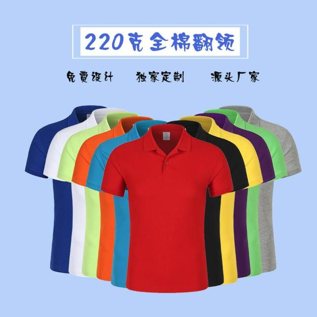 2019 Fashion Clothes Man T-shirt Casual Solid 12 Colors for Choose 2