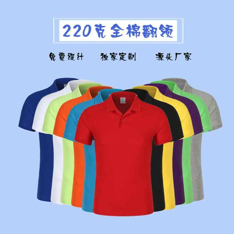 2019 Fashion Clothes Man T-shirt Casual Solid 12 Colors for Choose