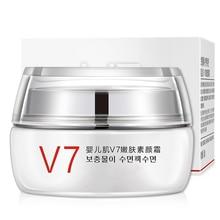все цены на BINGJU Anti Wrinkle Face Cream Lifting Firming Whitening Moisturizing Anti-aging Nourish Day night cream skin care facial онлайн