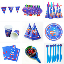 Disney The Avengers Captain America Party Supply Set Birthday Decorations Kids Baby Shower Supplies Boys Favors