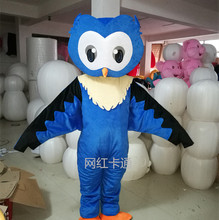 2018 New Blue Owl Mascot Costume Cosplay Theme Mascotte Carnival Christmas Party Suit Cartoon Character