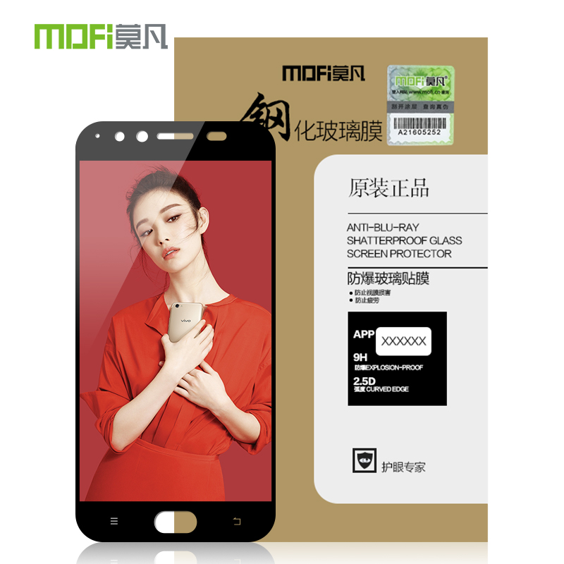 Mofi Premium 2.5D Tempered Glass Film Explosion Proof Screen Protector For BBK vivo X9 X9S X9i 5.5 color Film