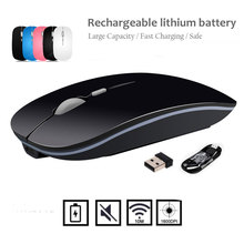 IceRay Super Quality Rechargeable Wireless Mouse with Charging Cable Silent Key 2400DPI 600MAH