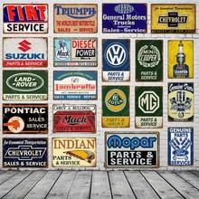 Двигатели грузовики машины автобусы продажи запчасти обслуживание винтажные металлические знаки Олово плакат декоративные тарелки наклейки на стену Бар Гараж Декор