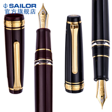 SAILOR PG pro gear 11   3926 Double capacity large piston 21K gold nib double color pen black red  classic