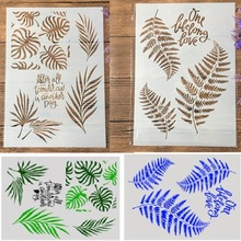 2Pcs/Lot A4 Big Leaves DIY Craft Layering Stencils Painting Scrapbooking Stamping Embossing Album Paper Template