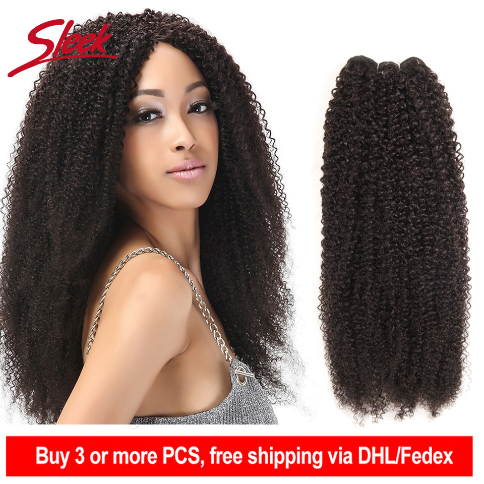 Sleek Afro Kinky Wave Curly Hair 100% Remy Brazilian Human Hair Weave Bundles Natural Color 1 Piece Free Shipping 10-28 Inches