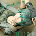 Fashion HARAJUKU peacock green gradient lovers Men short cosplay anime hair wig.Free shipping