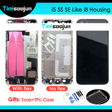 대 한 iphone 5 5G 맘 8 및 iphone 5 S SE 등 8 style Housing Battery Cover 문 Rear Cover Chassis Frame 대 한 iphone 5 5s 등 7(China)
