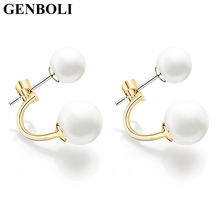 GENBOLI Stud Earring Brand New Jewelry Full Double Star Models Imitation Pearl Ball Earrings After Hanging Wedding Accessories