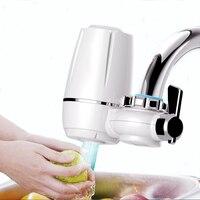 ハイト品質キッチン蛇口フィルター水道水フィルター家庭用浄水器洗える セラミック フィルター ミニ水浄