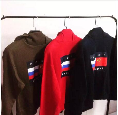 high street swag ship hop hoodie harajuku  tracksuit pullovers urban clothing sweatshirts youtube gosha rubchinskiy