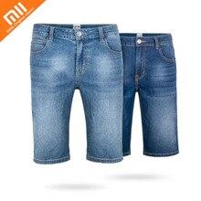 Новинка 2018 года xiaomi COTTONSMITH модные джинсовые шорты летние для мужчин освежающий повседневное комфорт шорты шутника высокое качество