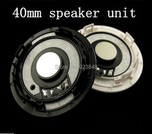 Superior 40mm fever Headset speaker unit Original disassemble unit(with surface cover) 1pair=2pcs