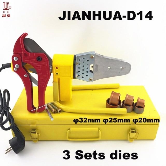 JIANHUA-D14