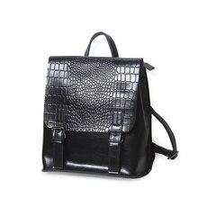 Мода 2017 г. элегантный дизайн крокодил узор кожаные рюкзаки для школы кожаная сумка пакет женские дорожные маленькая сумка Mochila