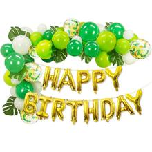 Forest Theme Party Balloon Set Hawaiian Dinosaur and Birthday Balloons Decoration