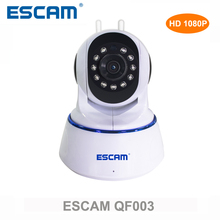 hot deal buy escam qf003 hd 1080p wireless ip camera day night vision p2p wifi indoor infrared security surveillance cctv mini dome camera