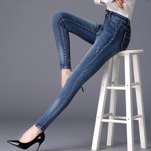 2016 New Women Pants Plus Size Stretch Skinny High Waist Jeans Pants Spring Autumn Blue Pencil Casual Slim Denim Pants C591