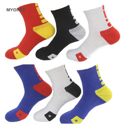 New elite socks men short crew towel bottom socks male compression sox men s crew shor.jpg 250x250