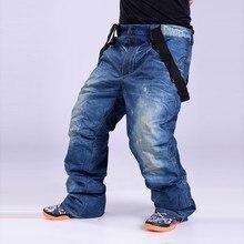 Открытый для мужчин зимние лыжные брюки профессии сноуборд брюки для девочек водонепроницаемый ветрозащитный защита от снега мотобрюки дышащая Теплая Лыжная одежда