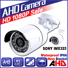11.11Hot Sale 720P/960P/1080P 1.0MP 2.0MP ALL FULL AHD CCTV Camera 36led Outdoor IP66 IR-CUT Infrared HAVE Bullet color Vidicon