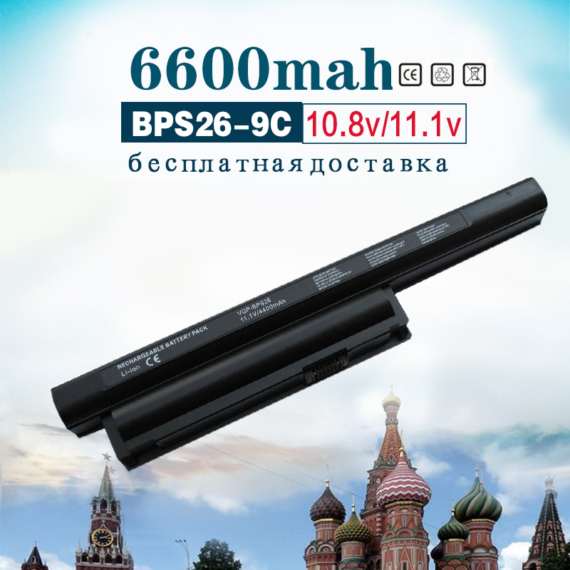 6600mah Laptop Battery for Sony Vaio BPS26 VGP-BPS26 BPL26 VGP-BPS26A SVE141 SVE14A SVE15 SVE17 VPC-CA SZ VPCEH16EC VPCEL15EC 2017 new kids long parkas for girls fur hooded coat winter warm down jacket children outerwear infants thick overcoat 3t 14t