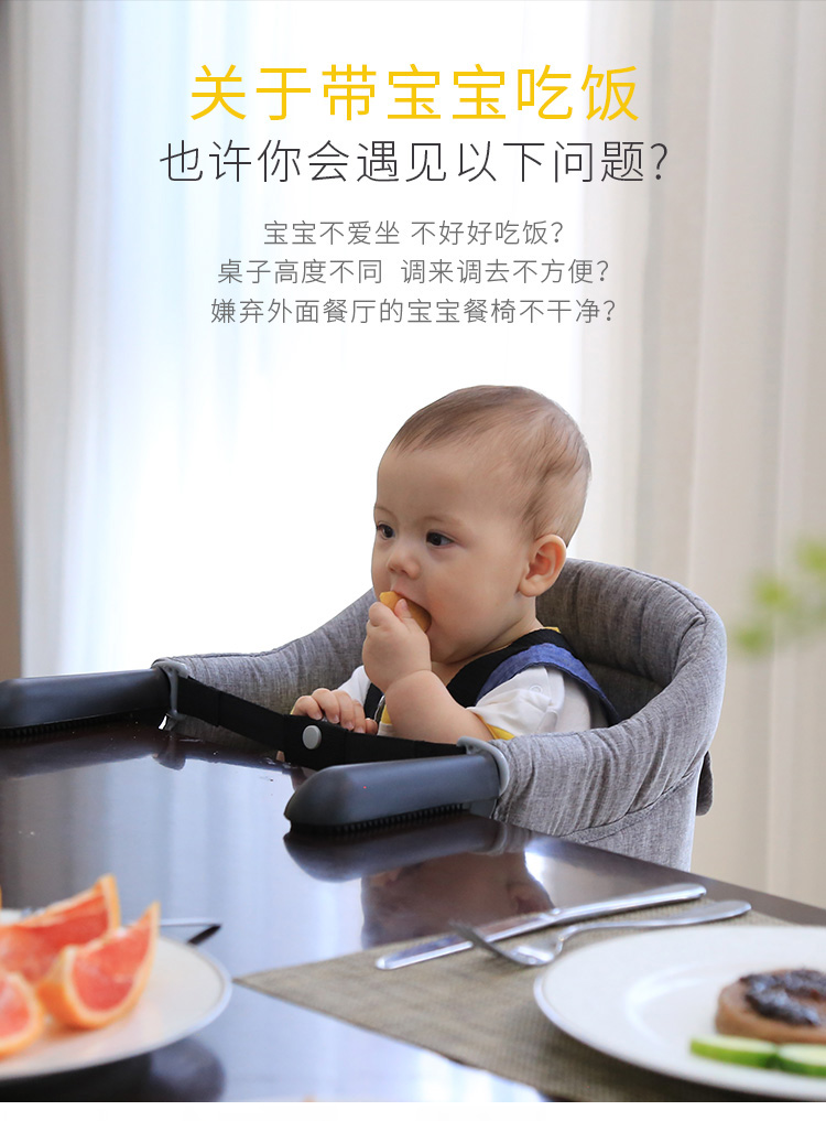Light And Easy To Carry Baby Dining Chair To Eat Baby Seat Foldable Portable Dining Chair Baby Out Feeding Chair