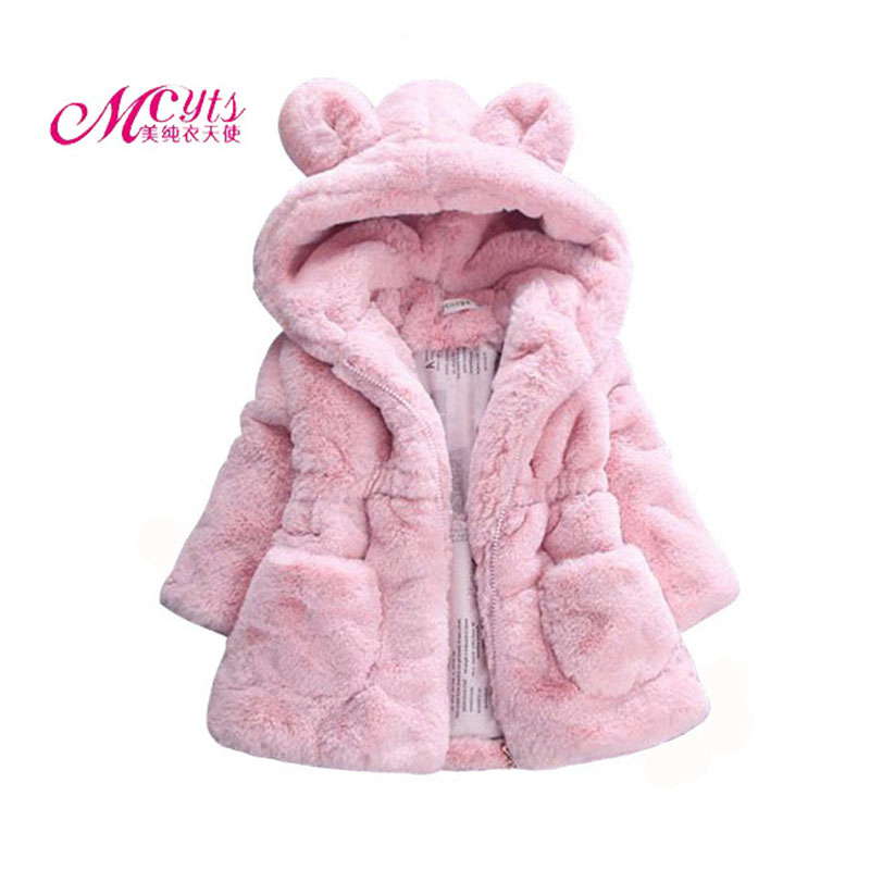 Baby Girls Jackets 2018 Autumn Winter Long Sleeve Faux Fur Coats For Girls Hooded Outerwear Coat Kids Clothes 2 3 4 5 6 7 Years цены
