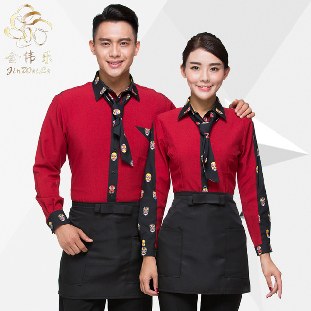 963f64579e6 Hotel Waiter Uniform Hotel Waiter Overalls Long Sleeve Restaurant Clothes  with Apron