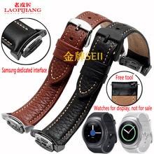 R720 laopijiang samsung gear s2 reloj de cuero correa de reloj del deporte del reloj inteligente pulsera deporte