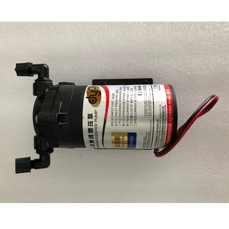 AnpassungsfäHig Neue Dc 50gpd Automatische Pumpe 24 V Ro Membran Booster Pumpe 75 Gpd Erhöht Umkehrosmose Wasser System Druck