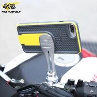 Motorcycle Bike Phone Holder Adjustable Handlebar Mount Holder Shockproof For Iphone Samsung Xiaomi 4.7 5.5 inch mobile phone