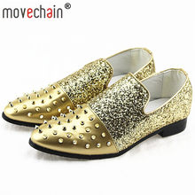 New Man Rivets Glitter Loafers Mens Luxury Fashion Stress Shoes Moccasins  Oxfords Men s Wedding Party Driving 6025a9afb0c5